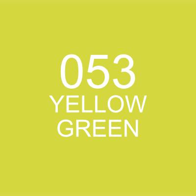 ปากกาพู่กัน ZIG CLEAN COLOR Real Brush - 053 Yellow Green