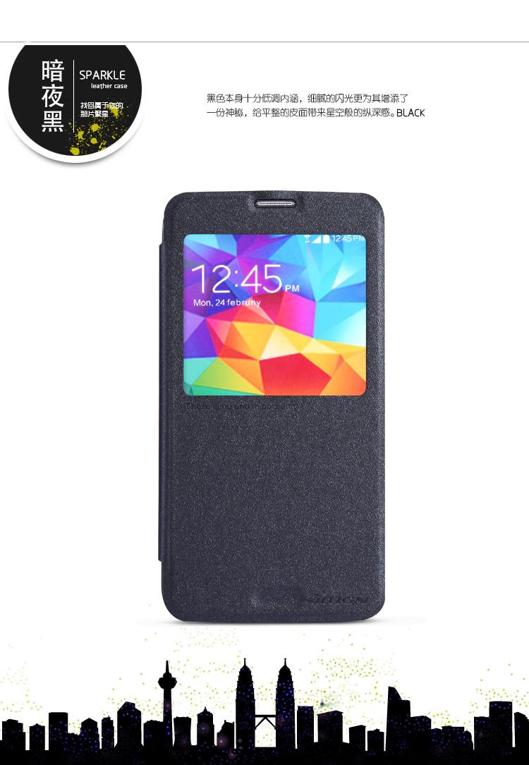 เคส Samsung Galaxy S5 Nillkin Sparkle Case - แบบฝาพับสีดำ