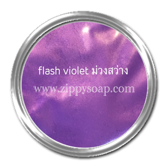 mica ม่วงสว่าง Flash Violet 30g