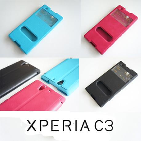 เคสฝาพับ Sony Xperia C3 ของ Boso Case