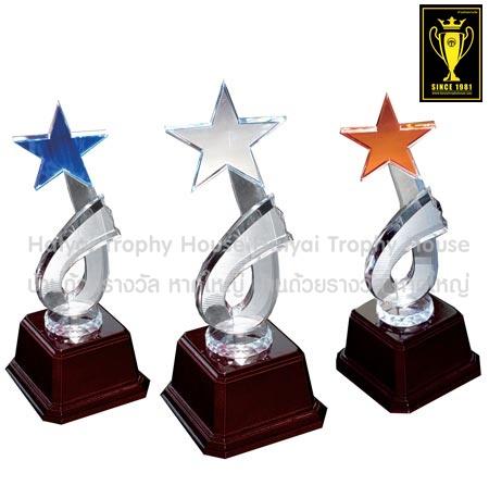CS-0912 ถ้วยรางวัล ดาว STAR Crystal Award & Premium