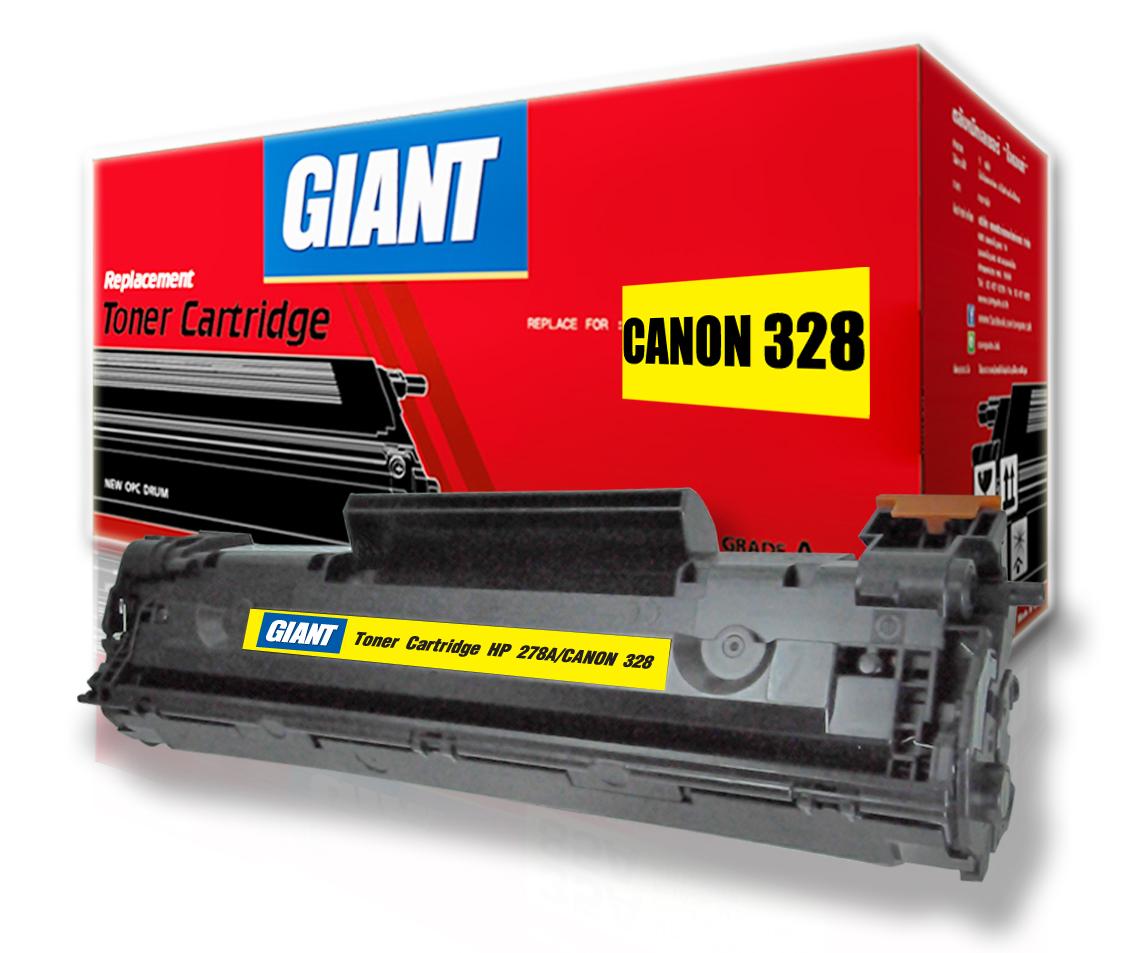 ตลับหมึกเลเซอร์ Canon 326, 328, 726 Giant (Toner Cartridge)
