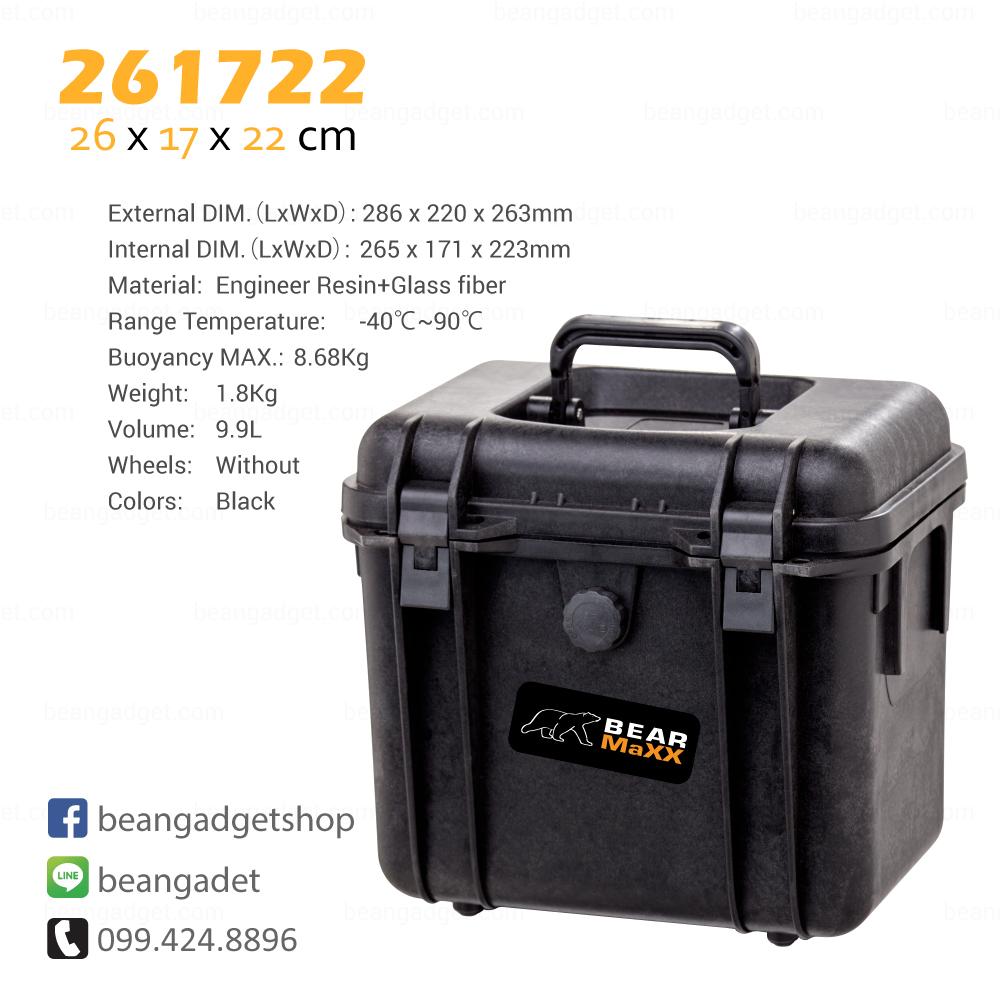 กระเป๋ากล้อง กันกระแทก กันน้ำ Waterproof Case IP67 26 x 17 x 22 cm BearMaxx #261722