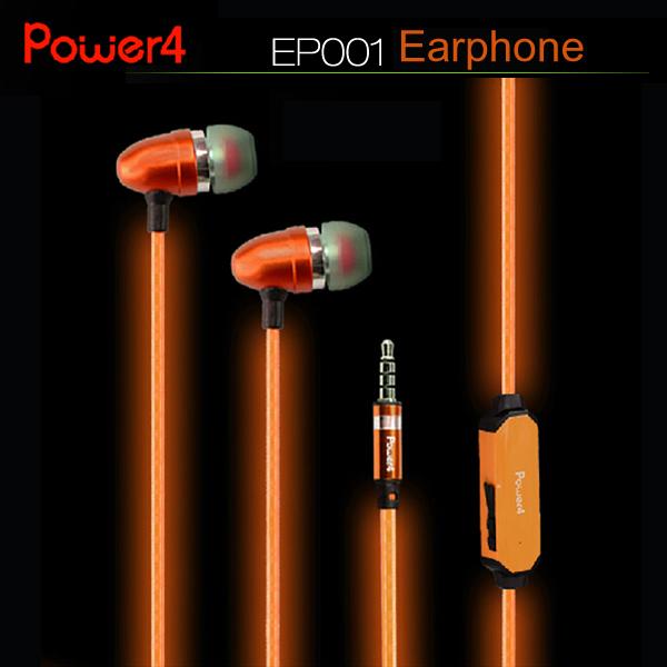 หูฟัง Power4 Visible EL Flowing Light Earphone รุ่น EP001 - สีส้ม