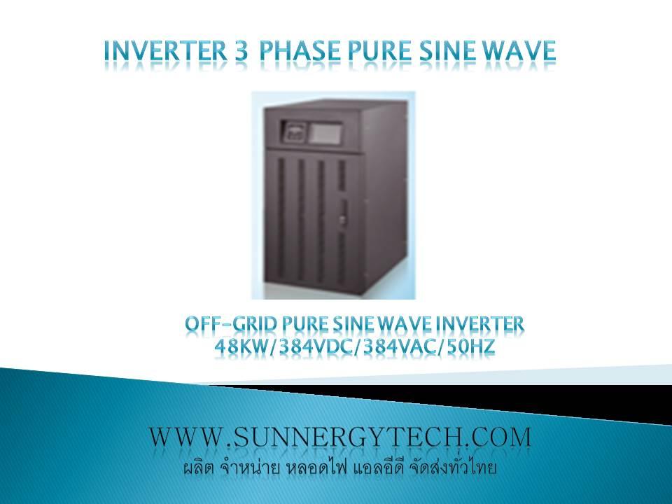 Off-grid pure sine wave inverter 40KW/384VDC/384VAC/50Hz