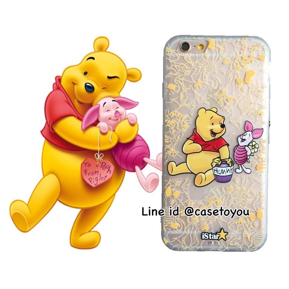เคสใส สกรีนลายเส้นนูน Pooh iPhone 6/6S