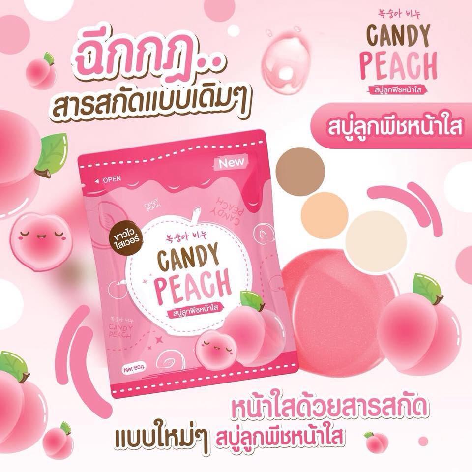 Candy Peach, สบู่ลูกพีชหน้าใส,สบู่ลูกพีช