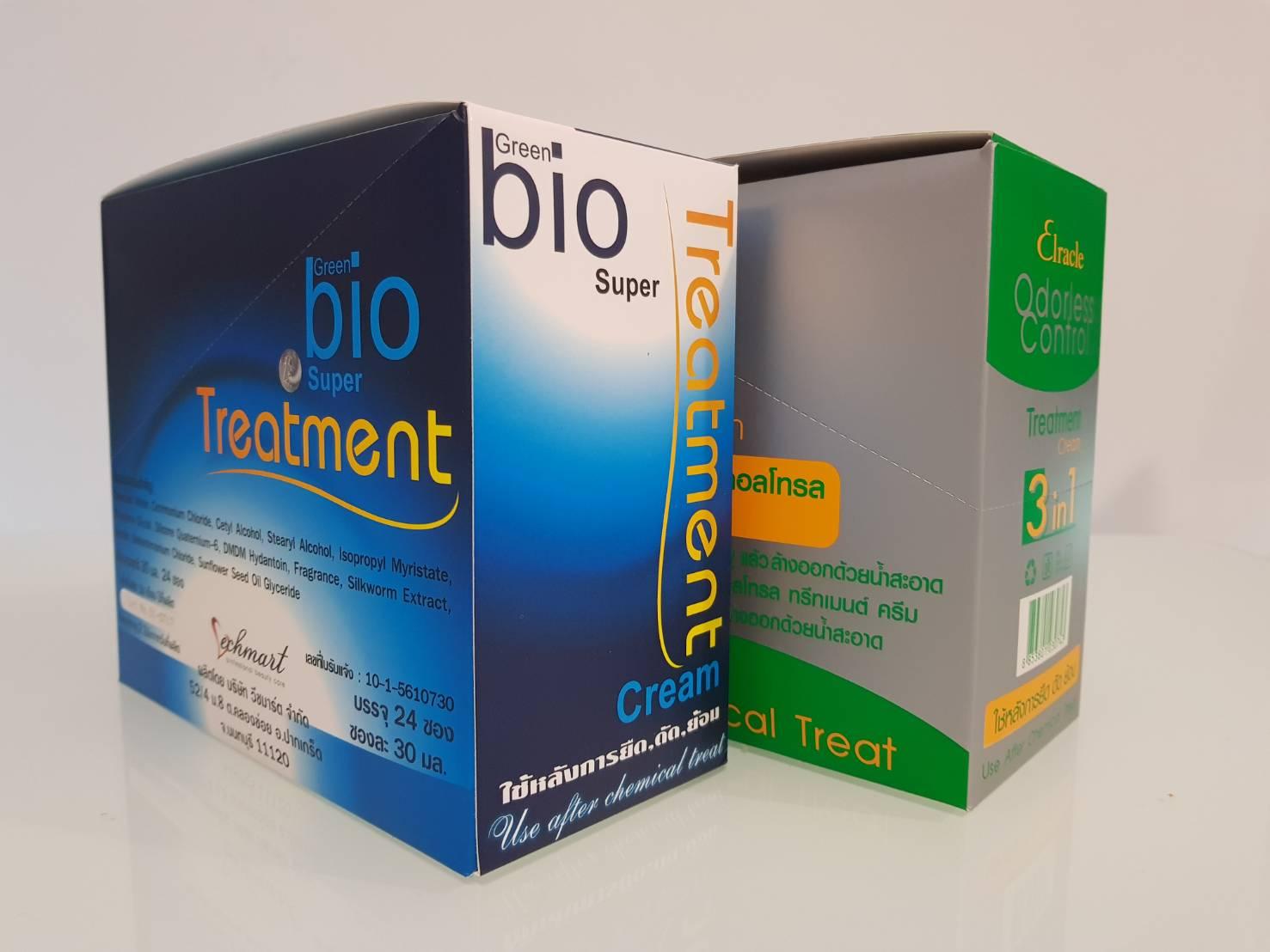 Green Bio Super Treatment กรีนไบโอซุปเปอร์ทรีเม้น