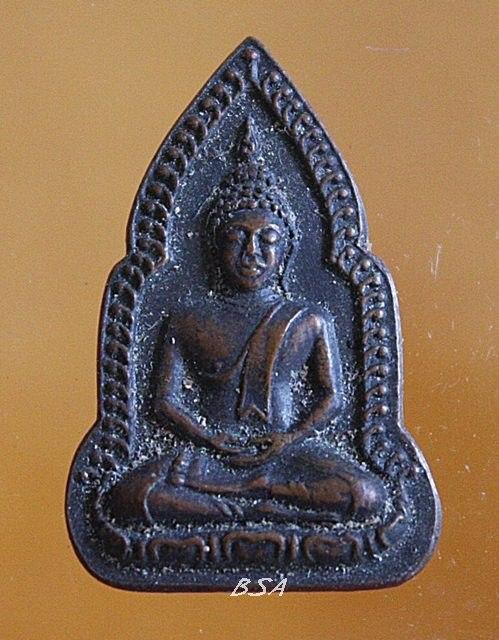 เหรียญ ชินราช เข่าลอย หลวงพ่อพูล วัดไผ่ล้อม จ.นครปฐม ยุคแรก หลังยันต์