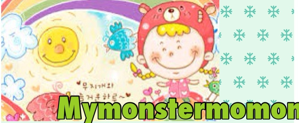 Mymonster-Momon