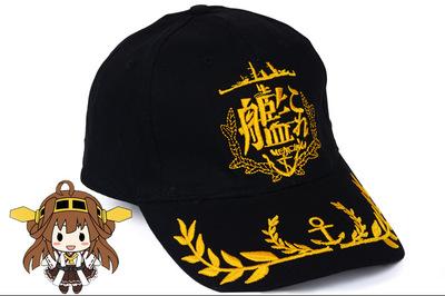 Preorder หมวกผ้าปัก Kantai