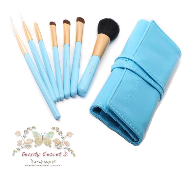 แปรงแต่งหน้า ชุดเซ็ท แปรงแต่งหน้า คุณภาพดี ขนอ่อนนุ่ม CerroQreen Makeup Brush Sets Set /7 ชิ้น - สีฟ้า