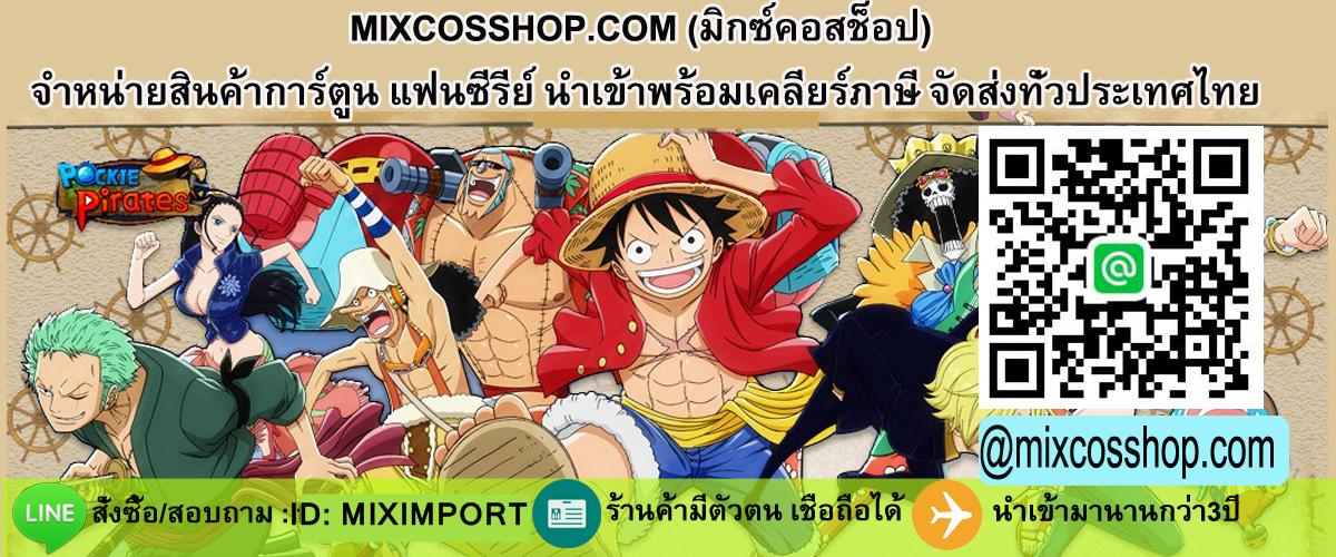 mixcosshop จำหน่่ายสินค้า Anime การ์ตูน cosplay