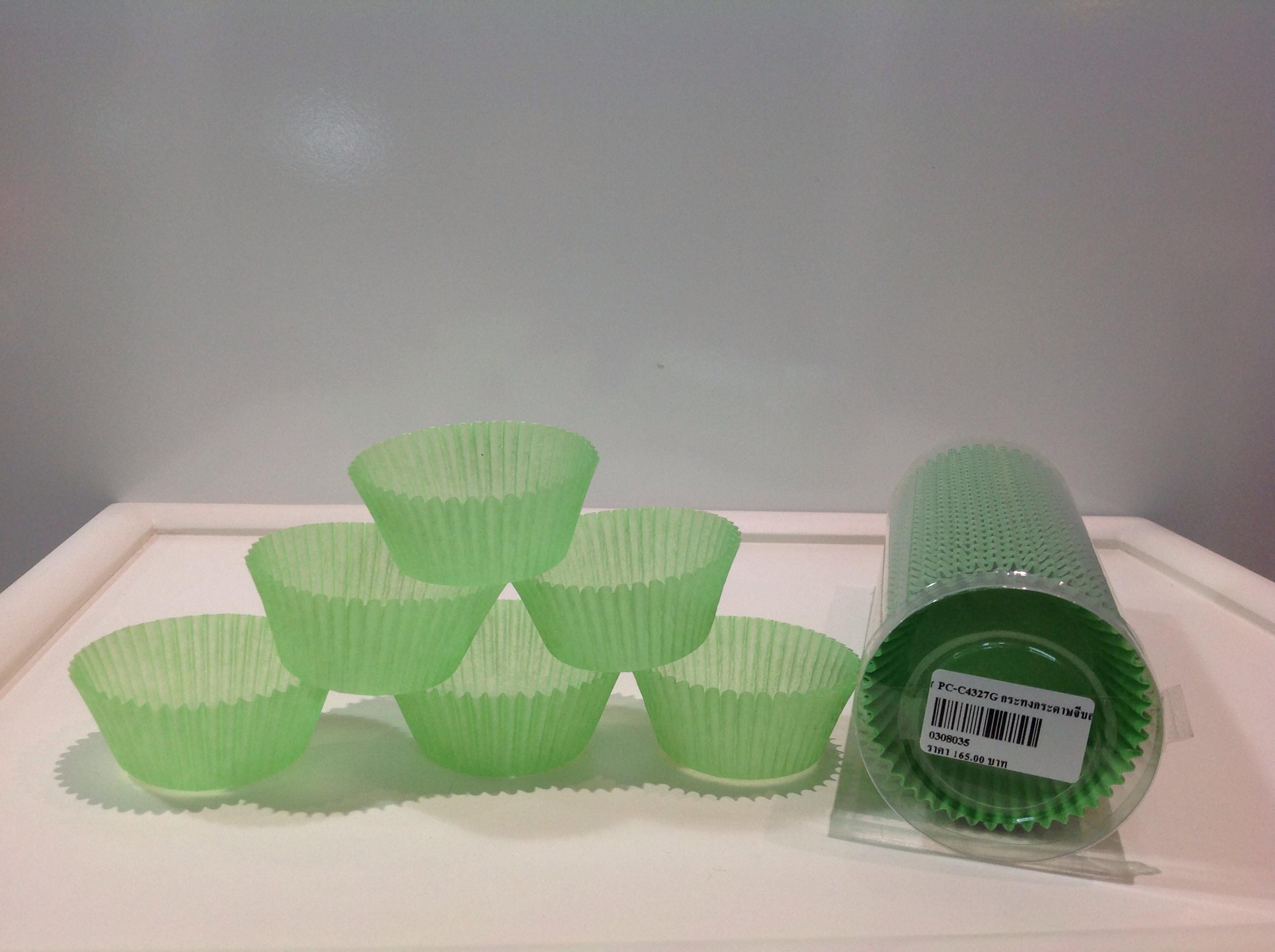 PC-C4327G กระทงกระดาษจีบสีเขียว