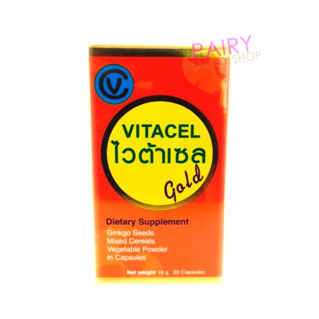 ไวต้าเซล โกลด์ Vitacel Gold 60 เม็ด ส่งฟรี ลทบ.