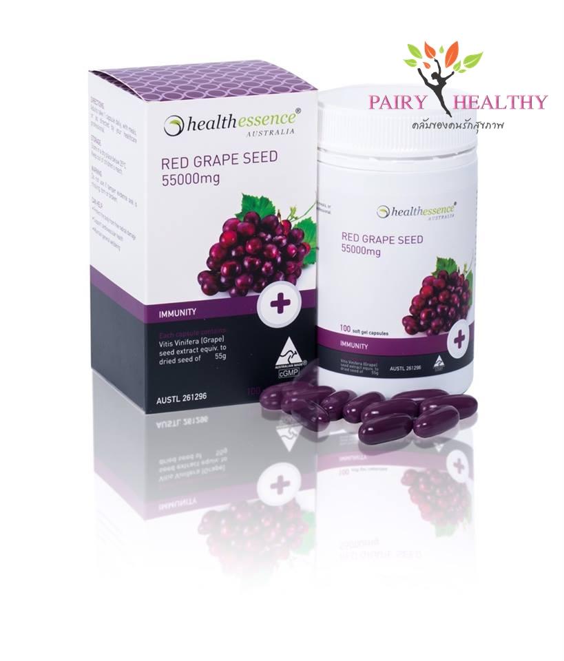 Health Essence Grape seed 55000 mg. เฮลล์เอสเซนต์ เกรฟซีด 100 softgel ราคา *** บาท ส่งฟรี EMS [ไม่ต้องโอนค่าส่ง]
