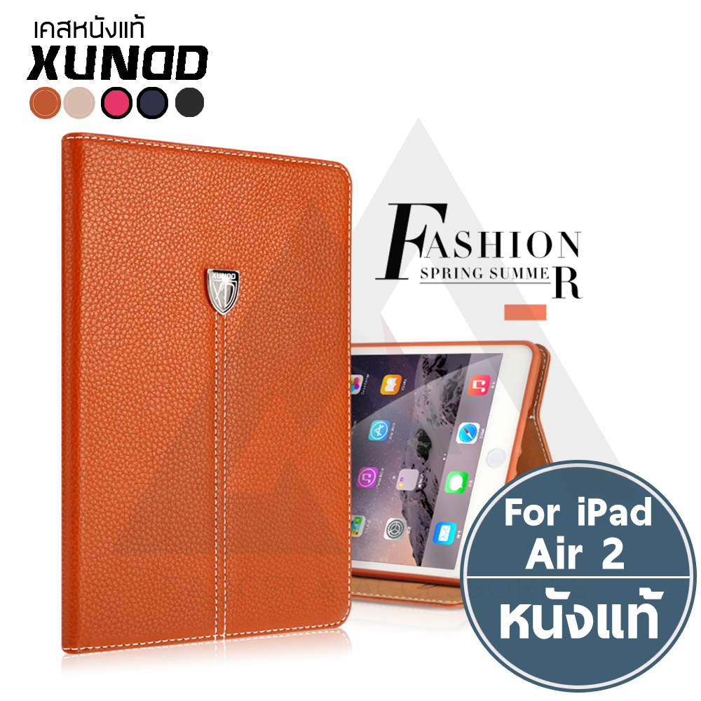 XUNDD iPad Air 2 - เคสหนัง iPad Air 2