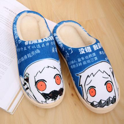 Preorder รองเท้าใส่ในบ้าน คันไต คอลเลกชัน