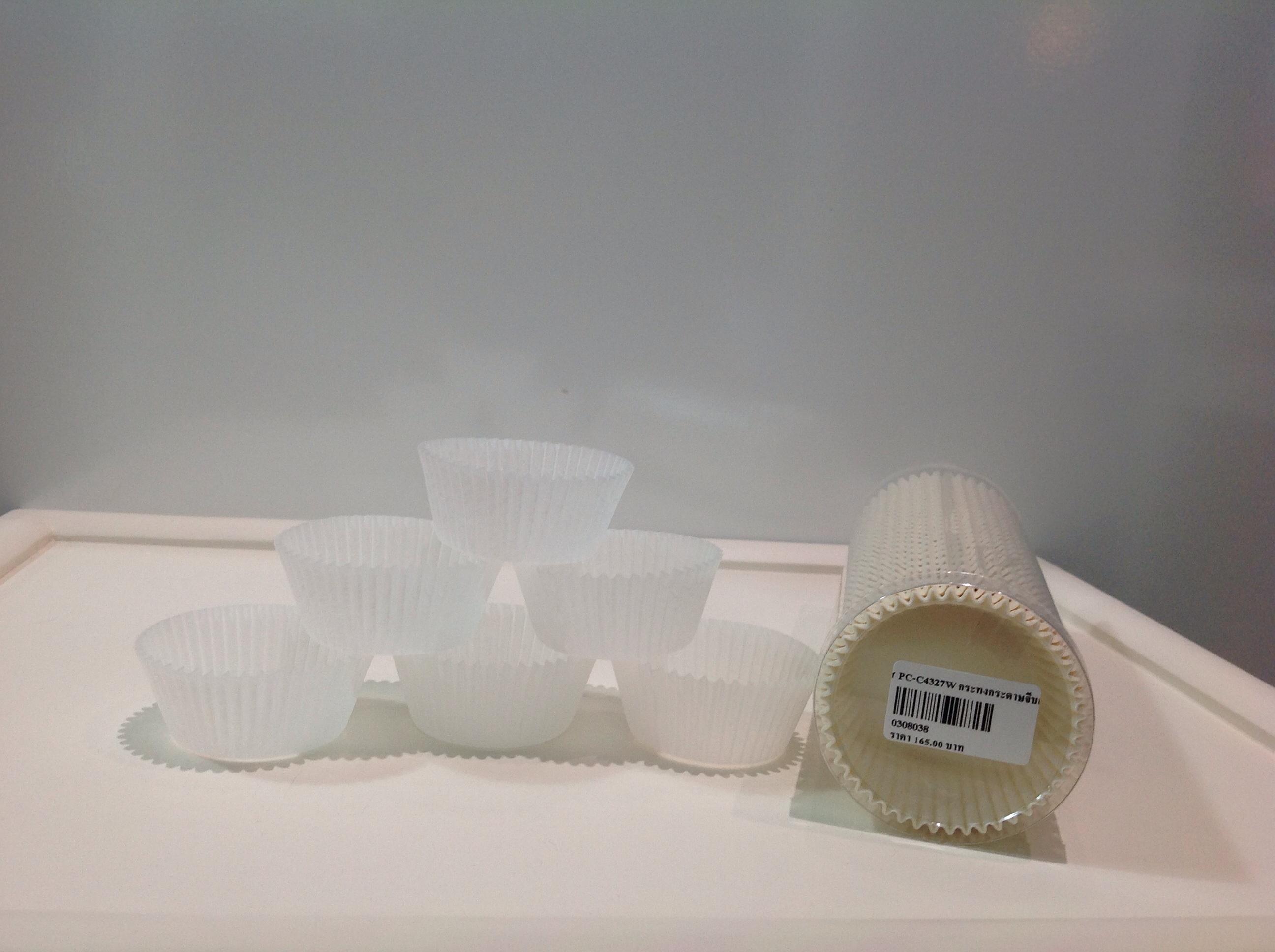 PC-C4327W กระทงกระดาษจีบสีขาว