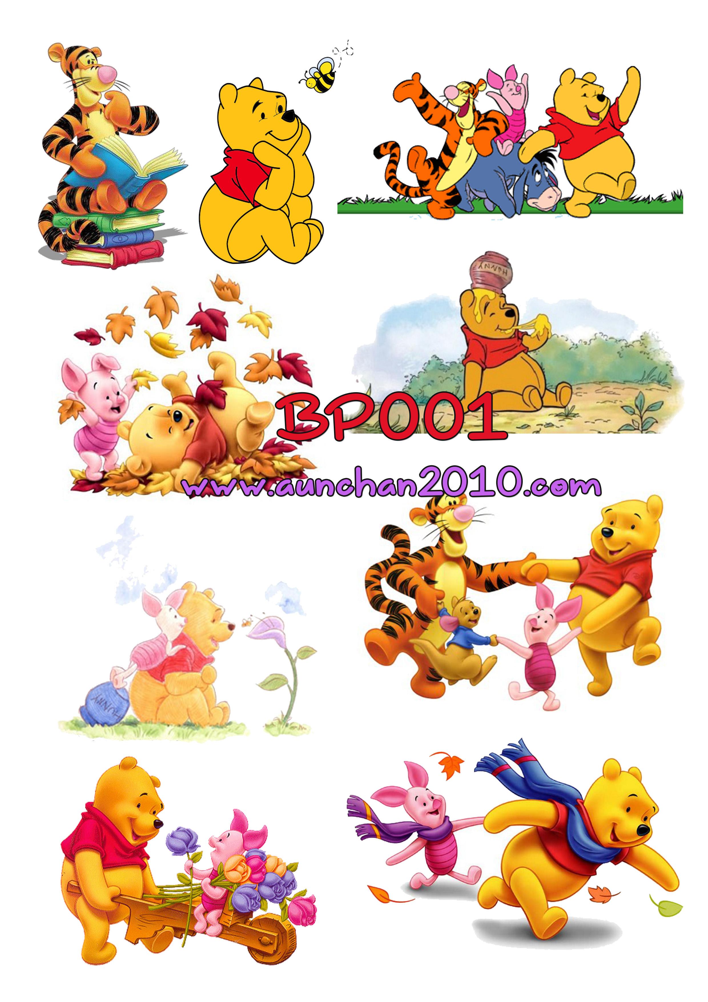 BP001 กระดาษแนพกิ้น 21x30ซม. ลายหมีพูห์