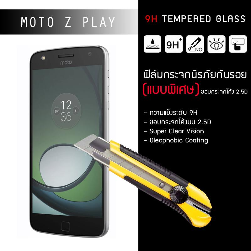 กระจกนิรภัย-กันรอย ( MOTO Z Play ) ขอบลบคม 2.5D