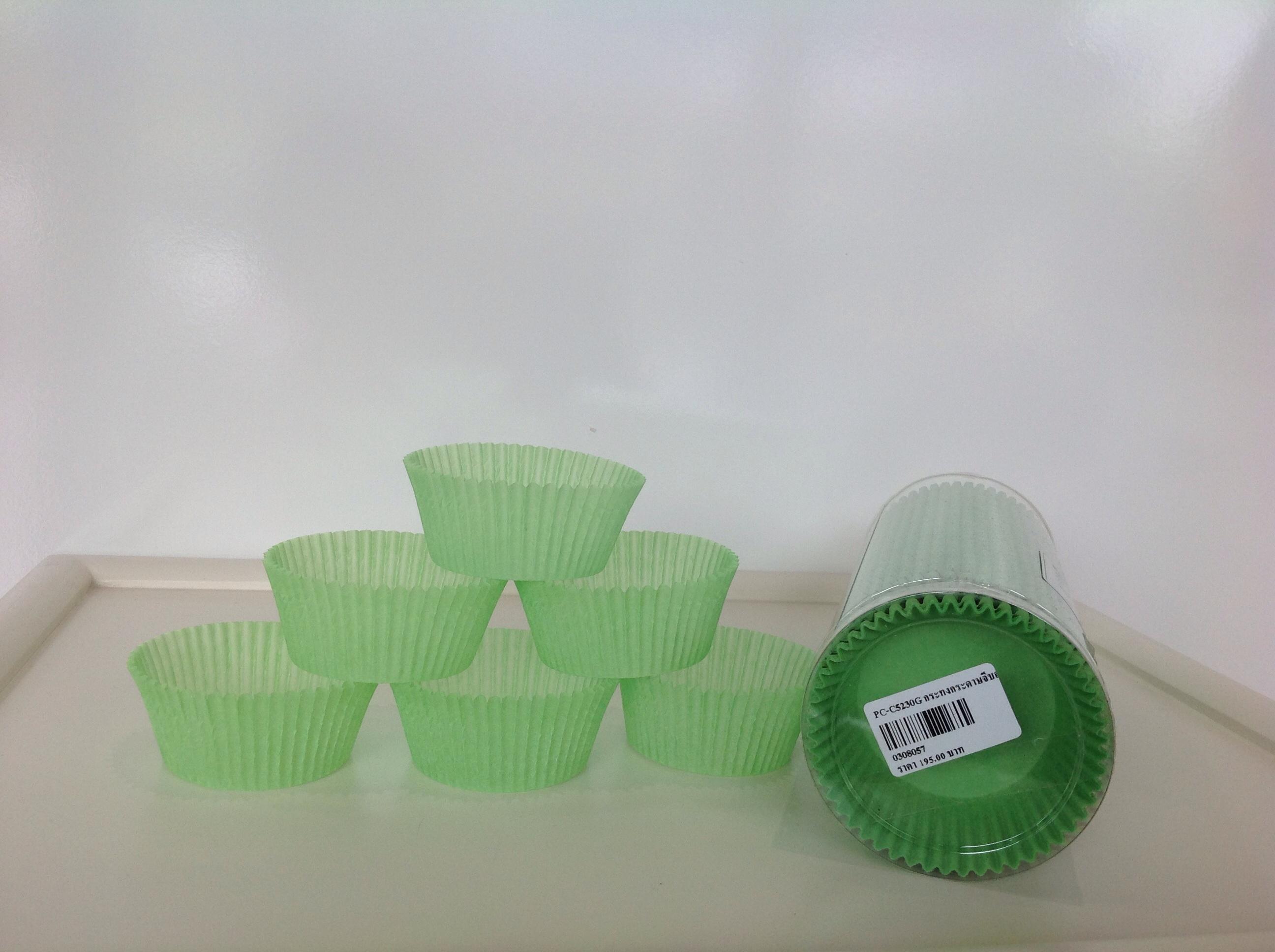 PC-C5230G กระทงกระดาษจีบสีเขียว