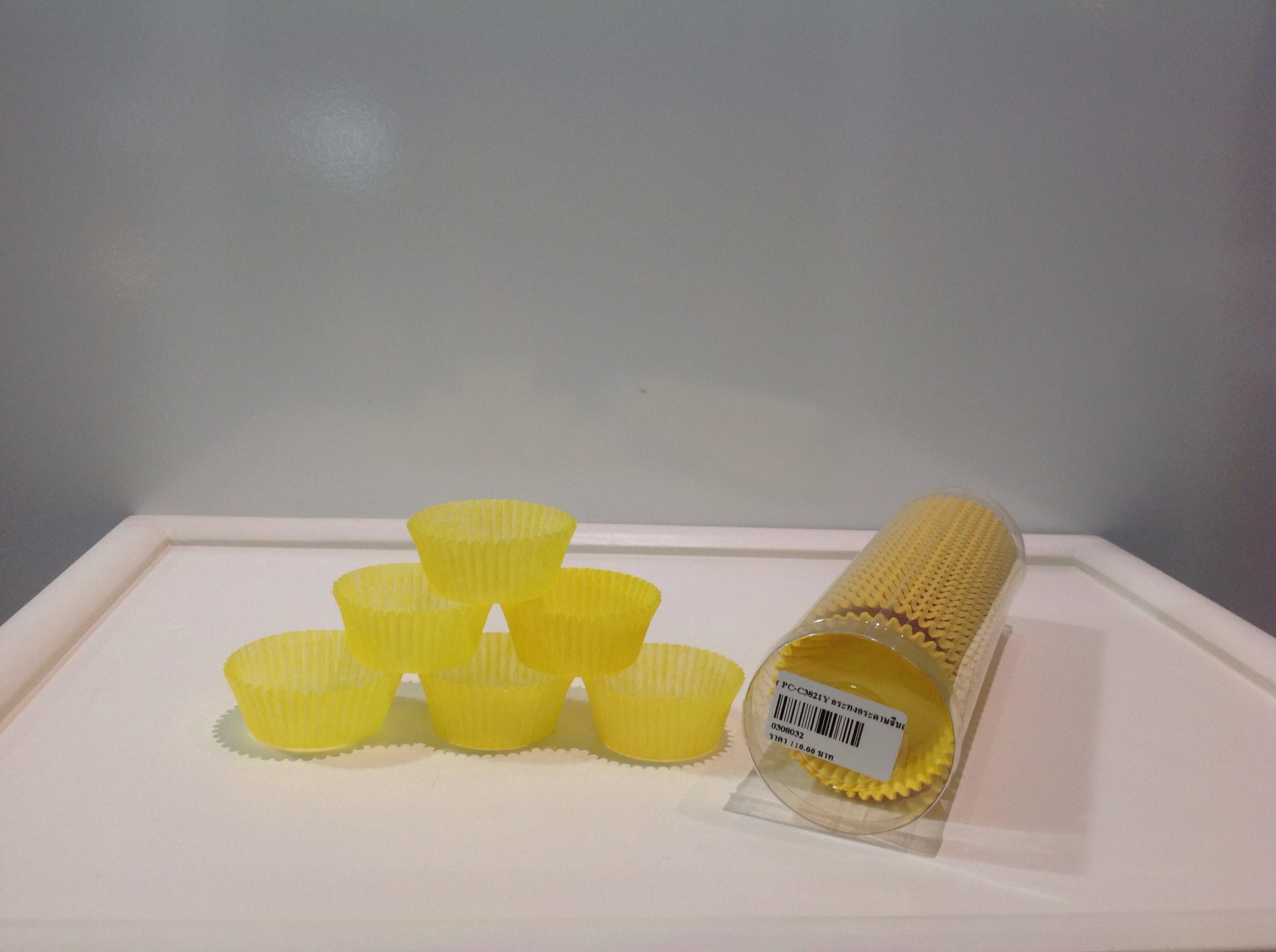 PC-C3821Y กระทงกระดาษจีบสีเหลือง