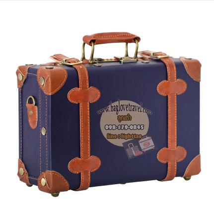 กระเป๋าเดินทางวินเทจ รุ่น retro brown น้ำเงินคาดน้ำตาล ขนาด 12 นิ้ว