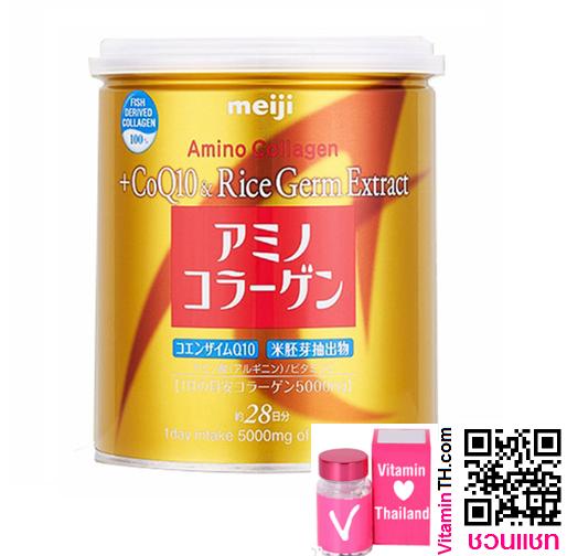 Meiji Amino Collagen CoQ10 & Rice Germ Extract 200g. (gold กระป๋องทอง)