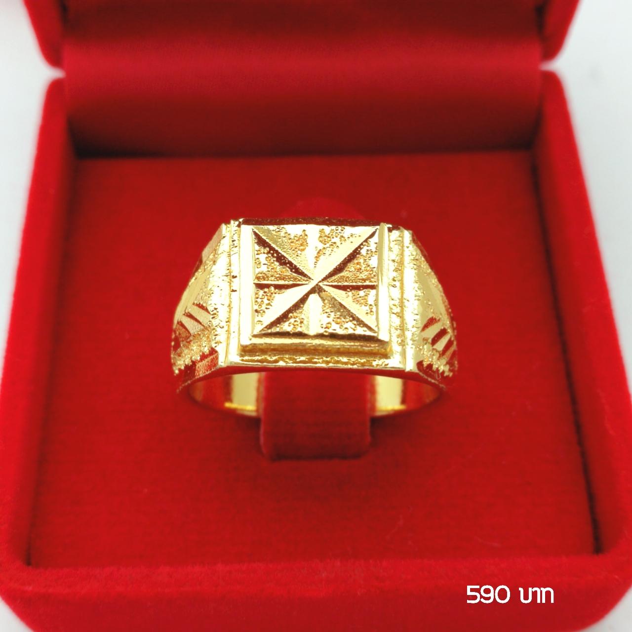 แหวนหุ้ม ทองคำแท้รหัส JR082