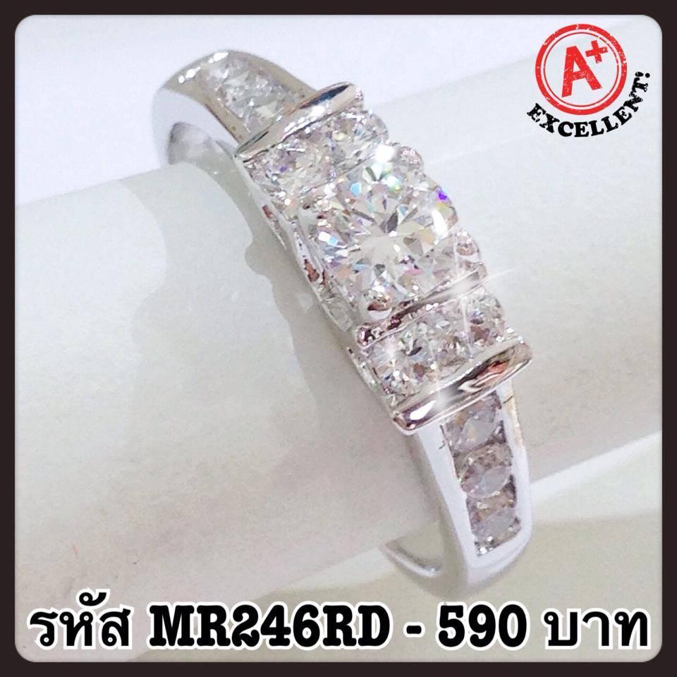 แหวนเพชร CZ รหัส MR246RD