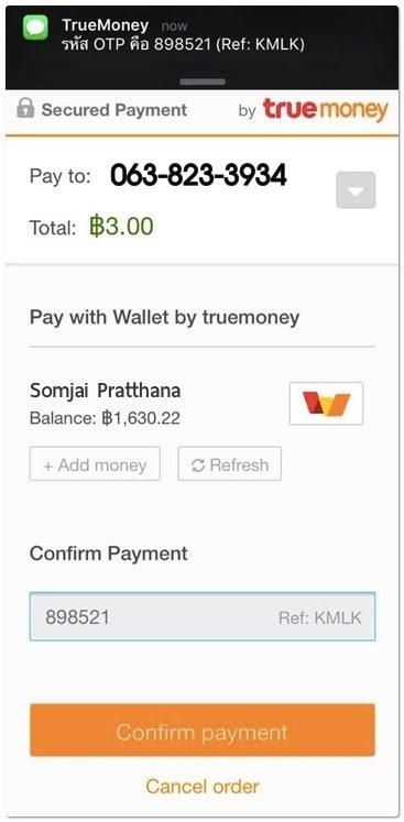 การชำระเงินผ่านช่องทาง wallet by truemoney 2