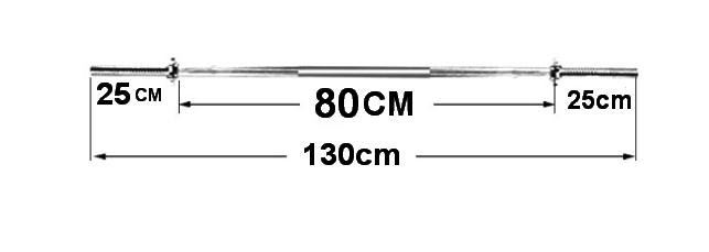 ขายคานบาร์เบลชุปโครเมี่ยมขนาด 1 นิ้ว ยาว 1.3 M. หรือ คาน 52 นิ้ว ราคาถูก
