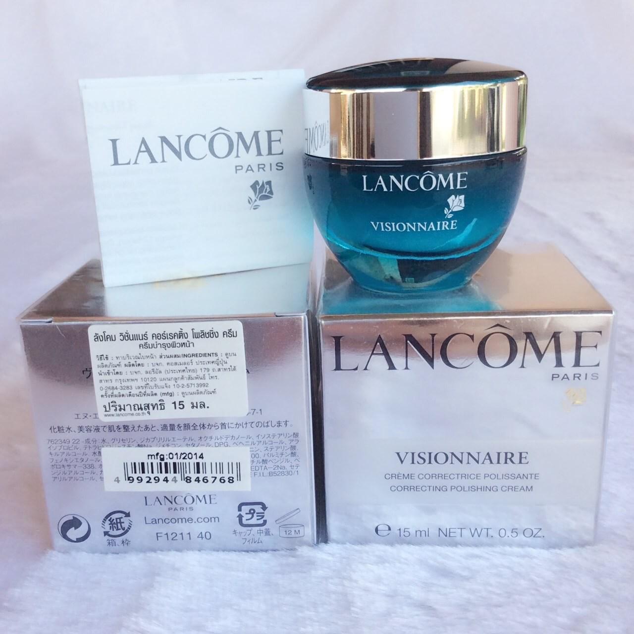 (Tester) Lancome Visionnaire [LR 2412] Correcting Polishing Cream 15 mL ที่สุดแห่งประสิทธิภาพในการจัดการกับปัญหาผิวแห่งวัยในทุกมิติ