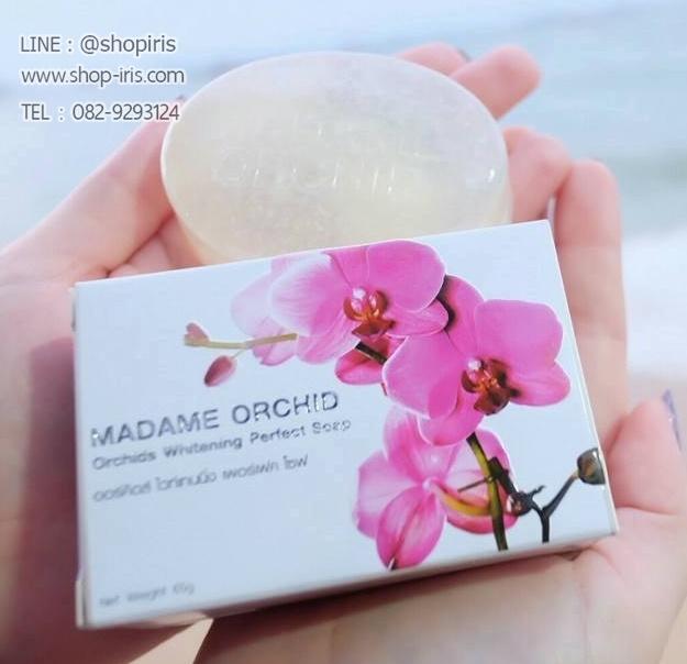 สบู่ไข่ขาววิปโฟม Orchids Whitening Perfect Soap By Madame Orchids