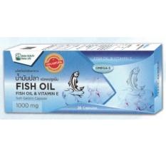 FISH OIL &VITAMIN E น้ำมันปลา1000 มก. บำรุงสมองและหัวใจ 30 Capsules 2 กล่อง