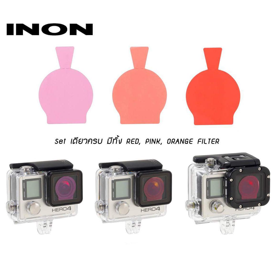 Inon : Red Filter Color Set Red, Pink, Orange Filter สำหรับ GoPro,SJCAM,GITUP,Yi Camera,Action Camera อื่นๆ