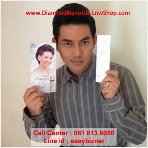 DIVA Diamond Nano Lift (DNL) 008