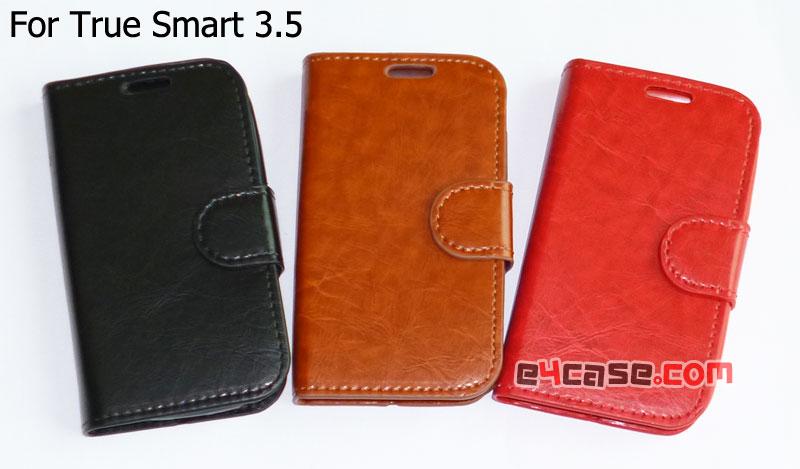 เคส True Smart 3.5 - Ju Mobile เคสพับ