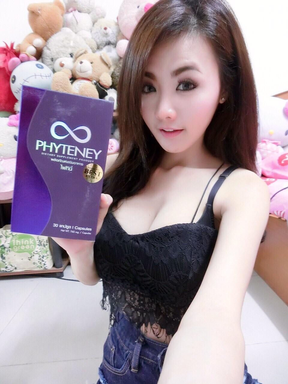 ไฟทีนี เบสท์ เอ็กซ์ตร้า (Phyteney Best Extra) ผลิตภัณฑ์ลดน้ำหนักระชับสัดส่วน ส่งฟรี EMS