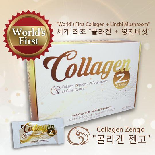 Collagen Zengo