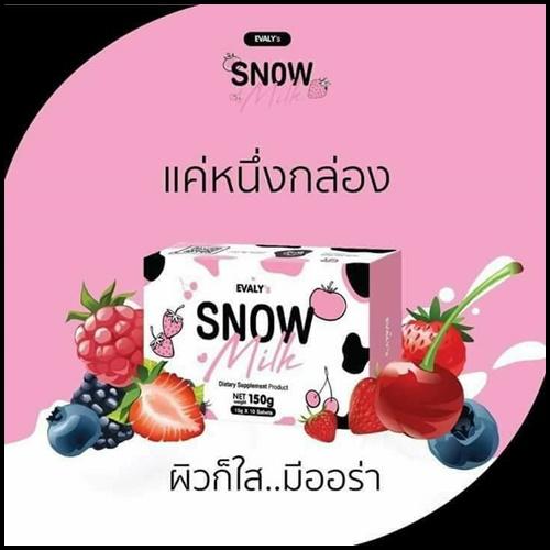 สโนว์ มิลค์ นมขาว Snow Milk