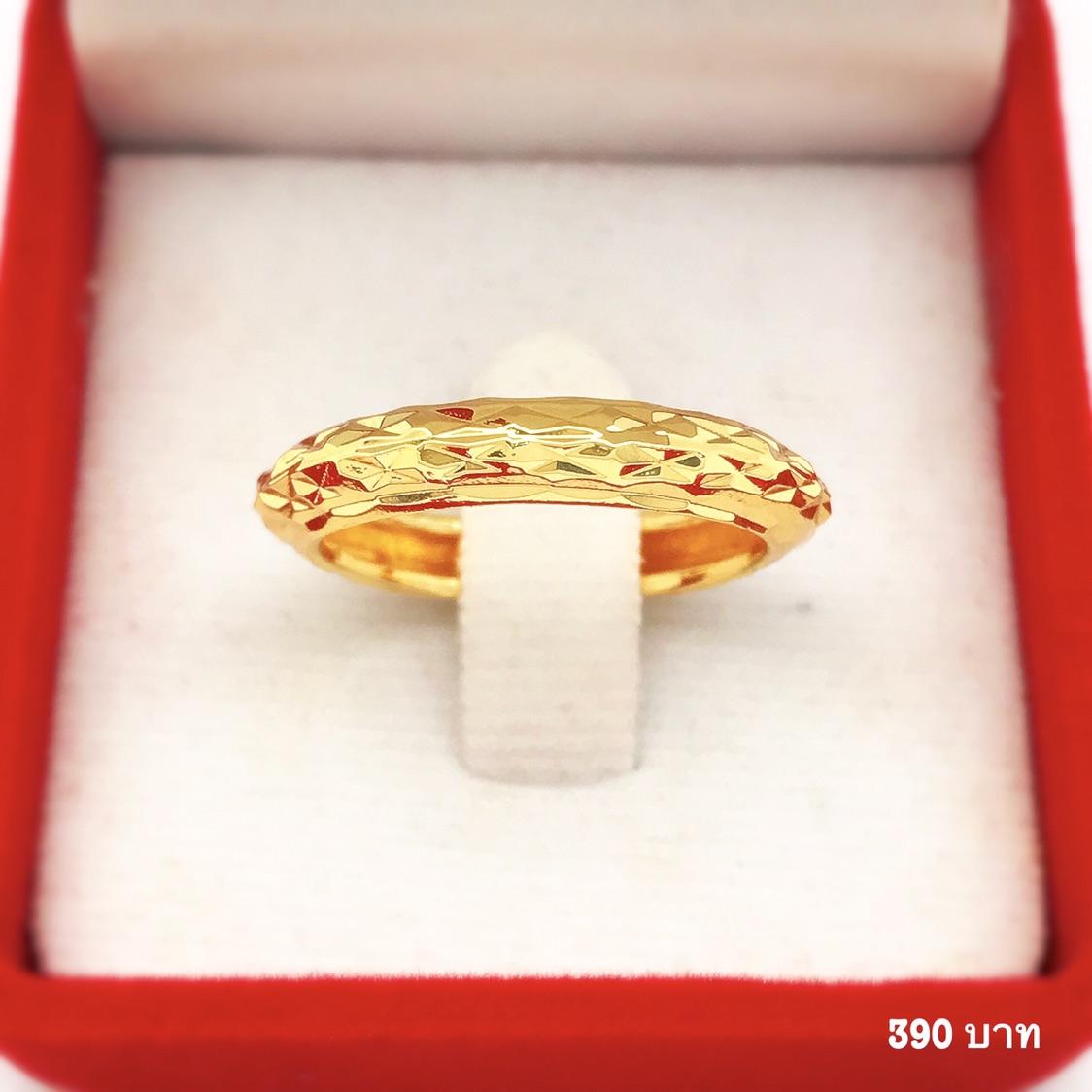 แหวนทอง รหัส JR059