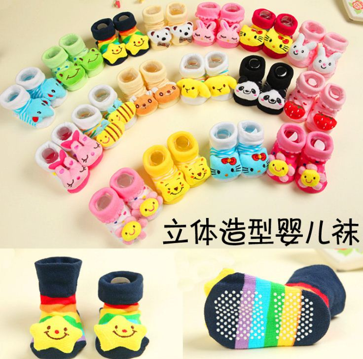 **ถุงเท้าเด็กแรกเกิดคละแบบคละสี pack 12 pair | คละแบบและสี | แรกเกิดถึง5เดือน | 12ตัว/แพ๊ค | เฉลี่ย 25/ตัว