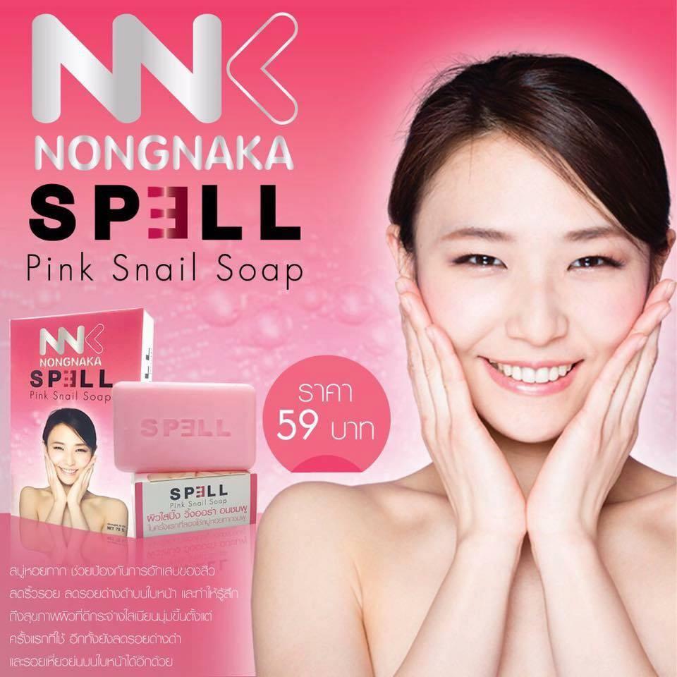สบู่หอยทาก (SPELL Pink Snail Soap)