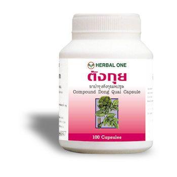 ยาบำรุงตังกุยชนิดแคปซูล 100 capsule