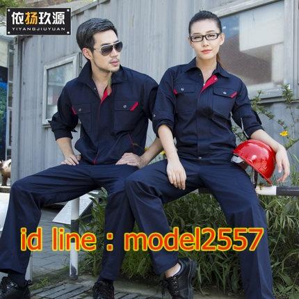 M6106003 ชุดช่างวิศวกรรมช่างไฟฟ้าอุตาสาหกรรมช่างไฟฟ้า ช่างก่อสร้าง แขนยาว