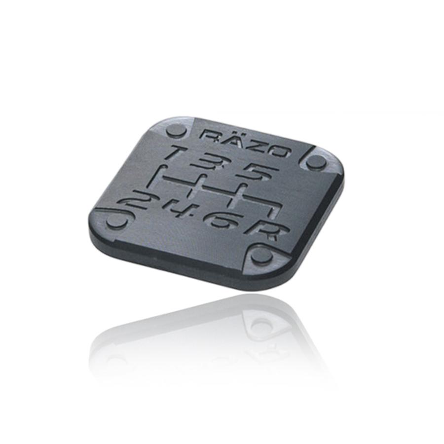 แป้นบอกเกียร์ RAZO 6G Aluminum