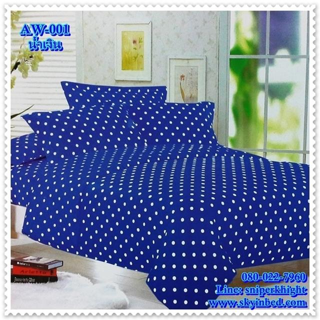 ผ้าปูที่นอนลายจุด เกรด A สีน้ำเงิน ขนาด 6 ฟุต 5 ชิ้น