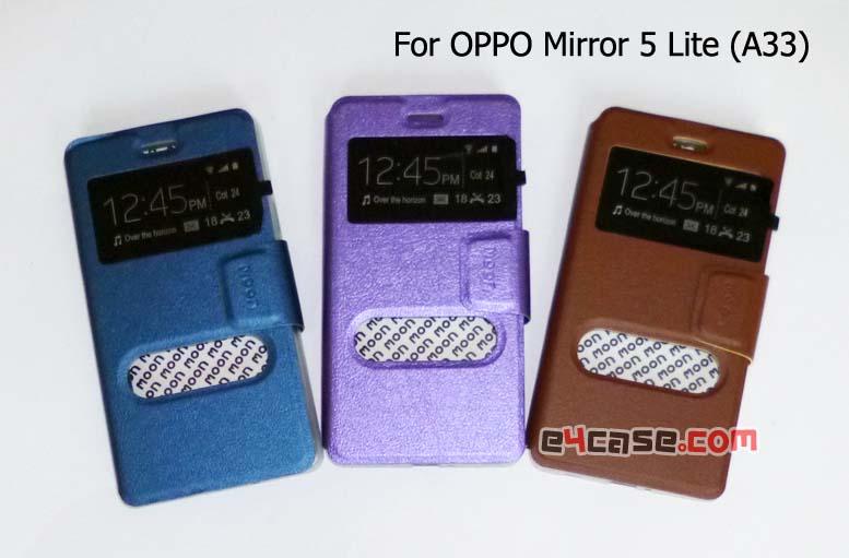 เคส Mirror 5 Lite (OPPO A33) - เคสพับโชว์เบอร์